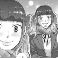 二月の勝者101話(最新話)のネタバレ考察|黒木蔵人、女子高生と交際か(佐倉の勝手な妄想…)